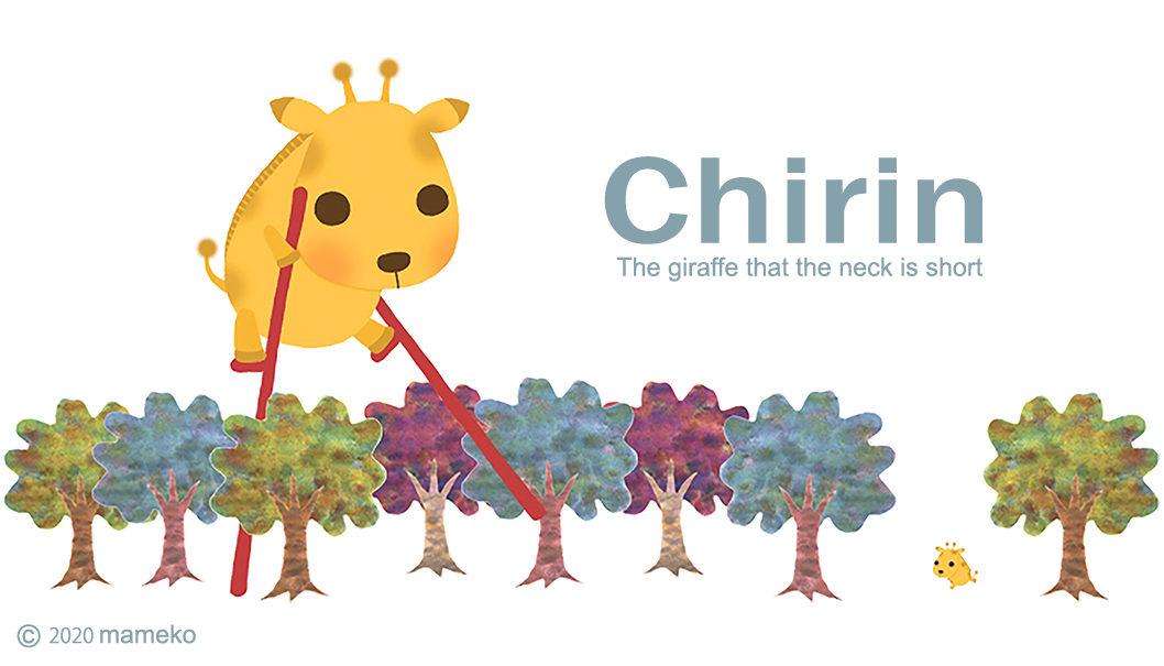 chirin